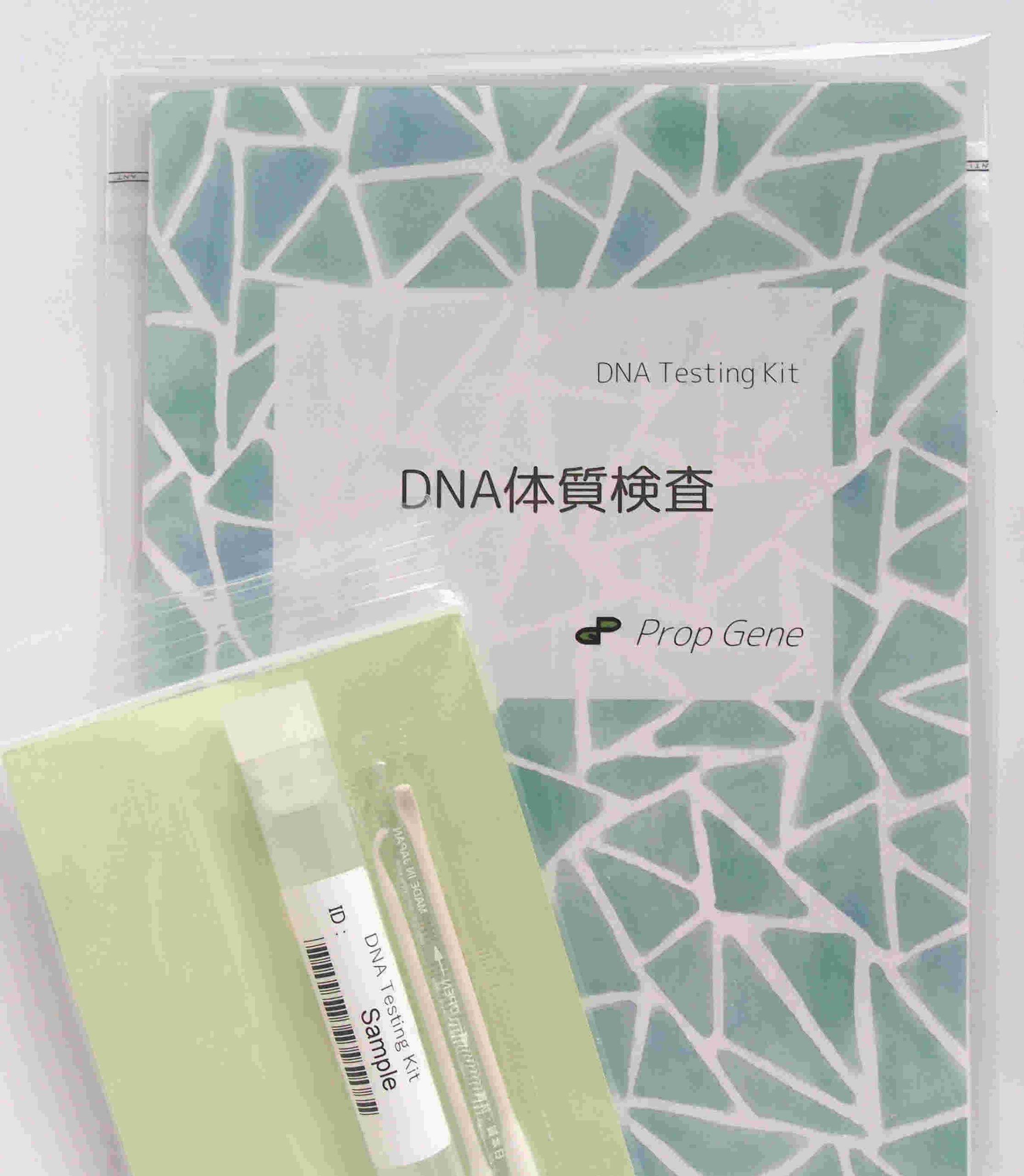 DNA001